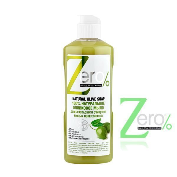 Obrazek ZERO 100% Naturalne mydło oliwkowe