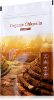Obrazek Energy Organic Chlorella 200tabl.